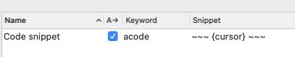 Snippet de code